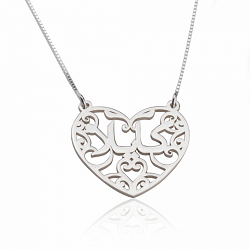Naamketting sterling zilver 925 'Arabisch geschreven' hart